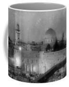 Dome Of The Rock -- Black And White Coffee Mug