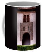 Door Of The Court Of The Myrtles 3 Coffee Mug
