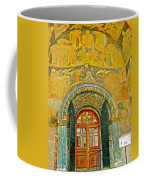 Doorway Entry To Cathedral Of The Archangel Inside Kremlin Walls In Moscow-russia Coffee Mug