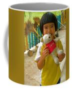 Dq Bear Lover At Baan Konn Soong School In Sukhothai-thailand Coffee Mug