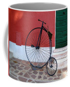 Draisina Coffee Mug