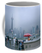 Dramatic Shanghai Coffee Mug