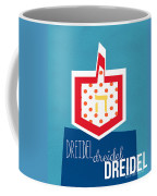 Dreidels Coffee Mug by Linda Woods