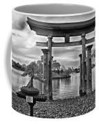 Dusk At World Showcase Lagoon Black And White Walt Disney World Coffee Mug