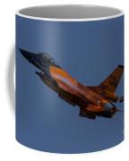 Dutch Lion  Coffee Mug