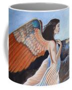 Earthbound Vers 1 Coffee Mug
