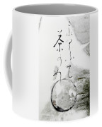 Eat Your Cake And Drink Your Tea Zen Teching Coffee Mug