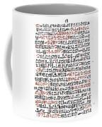 Ebers Papyrus, C1550 B.c Coffee Mug