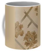 Echigo Dojouji Crop I Coffee Mug