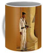 Egypt Tourist Security Coffee Mug