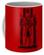 Pharaoh Atem Red Coffee Mug