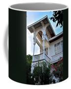 Elegant White House And Balcony Coffee Mug