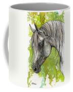 Emanda Polish Arabian Mare Watercolor Painting Coffee Mug