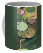 Emerald Pond Coffee Mug