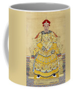 Emperor Qianlong In Old Age Coffee Mug