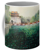 Emperor's Summer Palace Coffee Mug