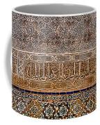 Engraved Writing And Colored Tiles No2 Coffee Mug