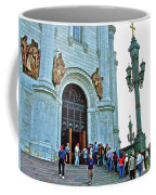 Entrance To Christ The Savior Cathedral In Moscow-russia Coffee Mug