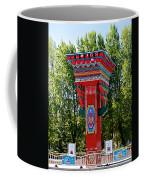 Entry Gate By Potala Palace In Lhasa-tibet Coffee Mug