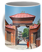Entry To Pasupatinath Temple Of Cremation Complex In Kathmandu-nepal    Coffee Mug