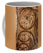 Entry To Sacre Coeur Basilica - Paris Coffee Mug