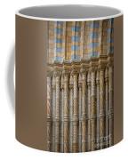 Entryway Splendor Coffee Mug