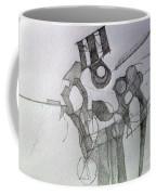 Tiferes 1 Coffee Mug