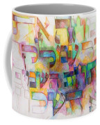 Erase The Name Of Amalek From Under The Heavens Do Not Forget 2 Coffee Mug