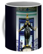 Ernst Fuchs Museum Nude Statue Coffee Mug