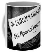 Euromaidan Coffee Mug