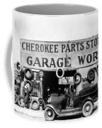Evans Garage, 1936 Coffee Mug