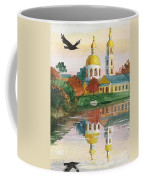 Evening Gong Of The Russian Church Coffee Mug