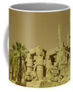Exotic Egypt Coffee Mug