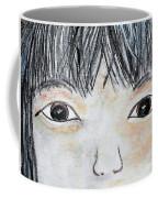 Eyes Of Love Coffee Mug by Eloise Schneider
