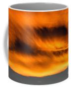 Eyes Of Sauron Coffee Mug