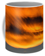 Eyes Of Sauron Coffee Mug