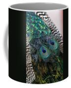 Eyes On My Back Coffee Mug