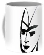Faces Of Sky 27 Coffee Mug