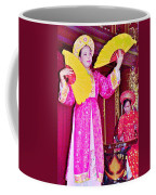 Fan Dancer And Monochord Player In Court Music Show At Citadel Of Nguyen Dynasty In Hue-vietnam Coffee Mug