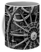 Fancy Big Wheel Coffee Mug