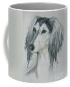Fantasy's Favorite Coffee Mug