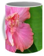 Favorite Flower 2 Coffee Mug