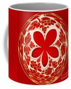 Festive Star Bauble Orb Coffee Mug
