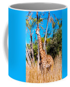 Find The Giraffe Coffee Mug