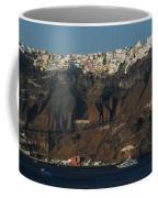 Fira Coffee Mug