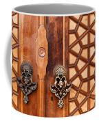Firuz Aga Mosque Door 01 Coffee Mug