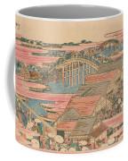 Fish Market By River In Edo At Nihonbashi Bridge  Coffee Mug by Hokusai