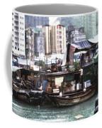 Fishing Village Digital Painting Coffee Mug
