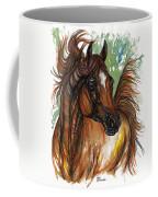 Flaming Horse Coffee Mug