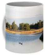 Floating Akong Coffee Mug